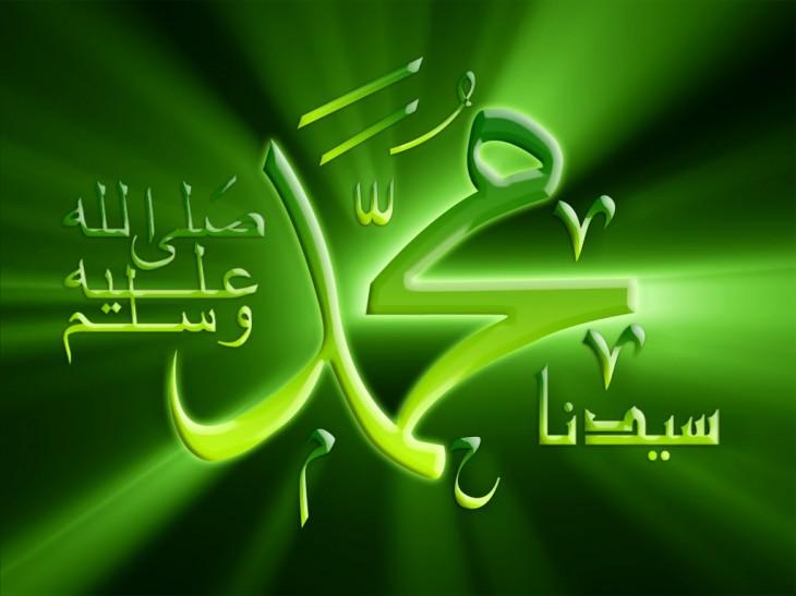 islamic Best Islamic Backgrounds