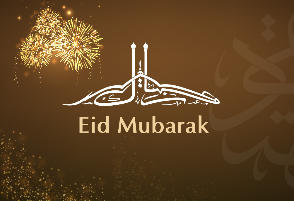 brown 3d HD Eid Wallpapers