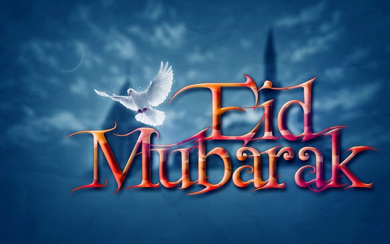 free HD Eid Wallpapers