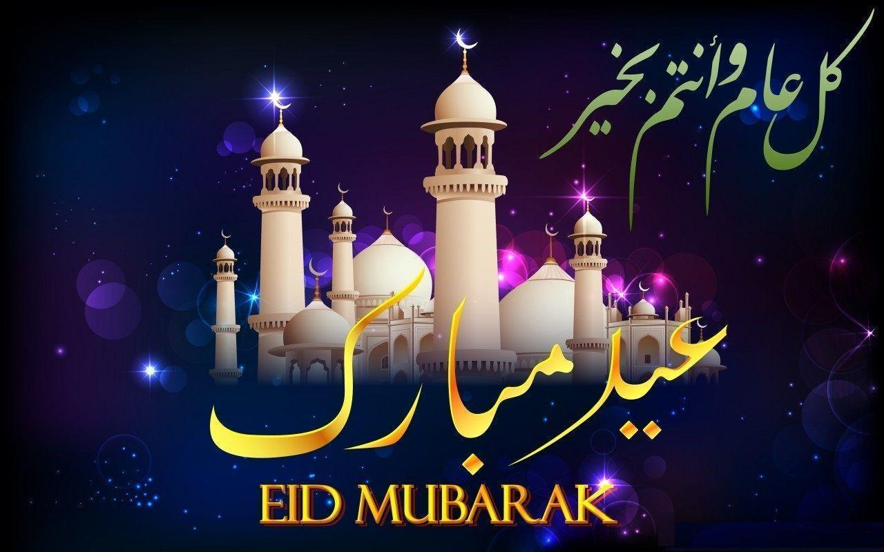 widescreen hd Eid Wallpapers