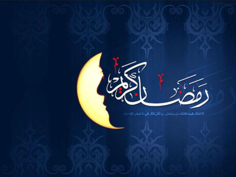 awesome hd Ramadan Wallpapers