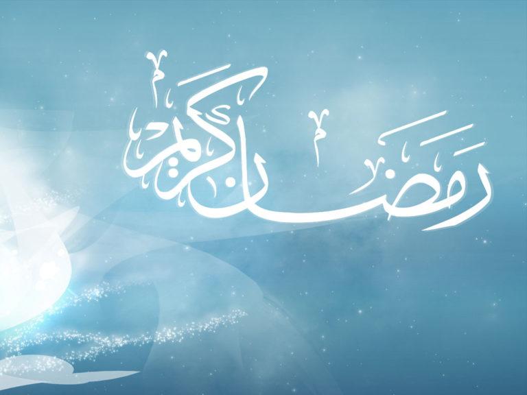 widescreen Ramadan Wallpapers