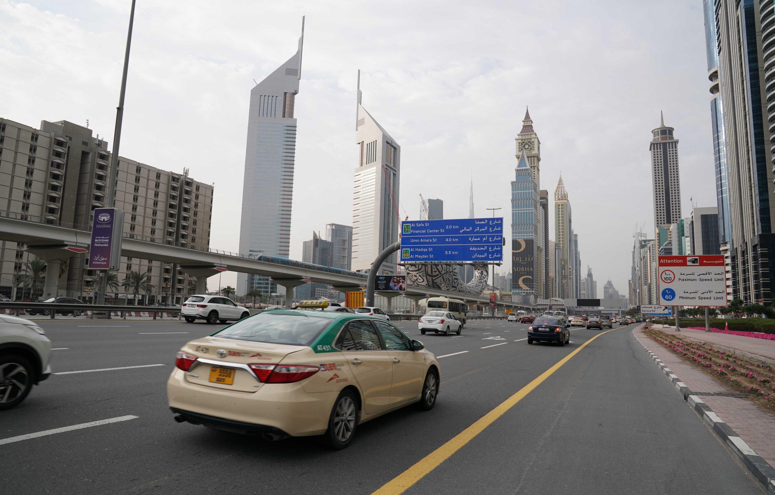 free Sheikh Zayed Road Highway image