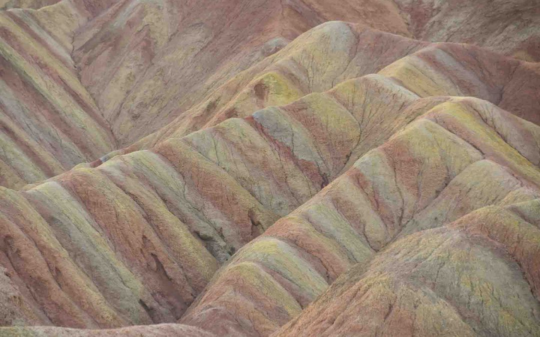 landscape Rainbow Mountains image